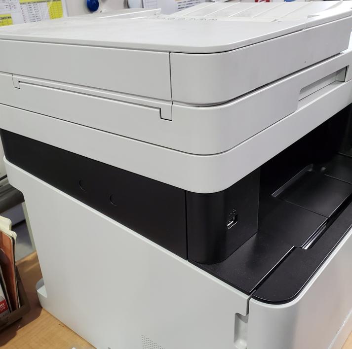 CANON Satera MF642CDWプリンターの給紙トレー