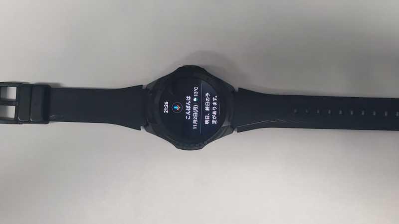 Mobvoi TicWatch S2スマートウォッチの通知画面