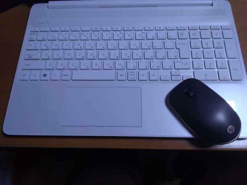 HP 15s-fq1000 2Z189PA-AAAAノートパソコンのキーボード