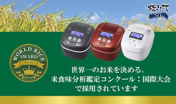 タイガー 圧力IHジャー炊飯器〈炊きたて〉JPC-G100のスペック