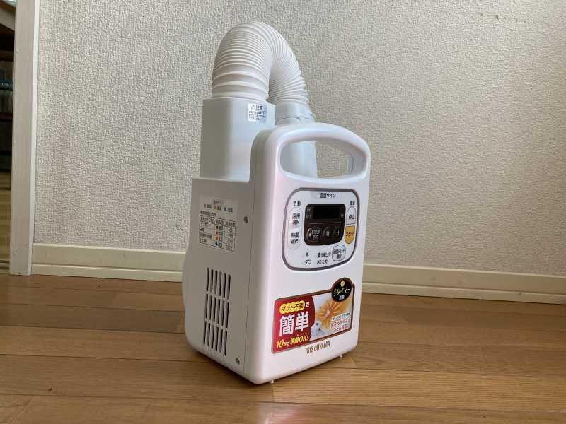 アイリスオーヤマ カラリエ FK-C3布団乾燥機の本体