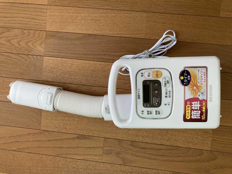 アイリスオーヤマ カラリエ FK-C3布団乾燥機の使用感