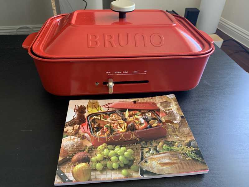 イデアインターナショナル BRUNO BOE021ホットプレートのレシピ本