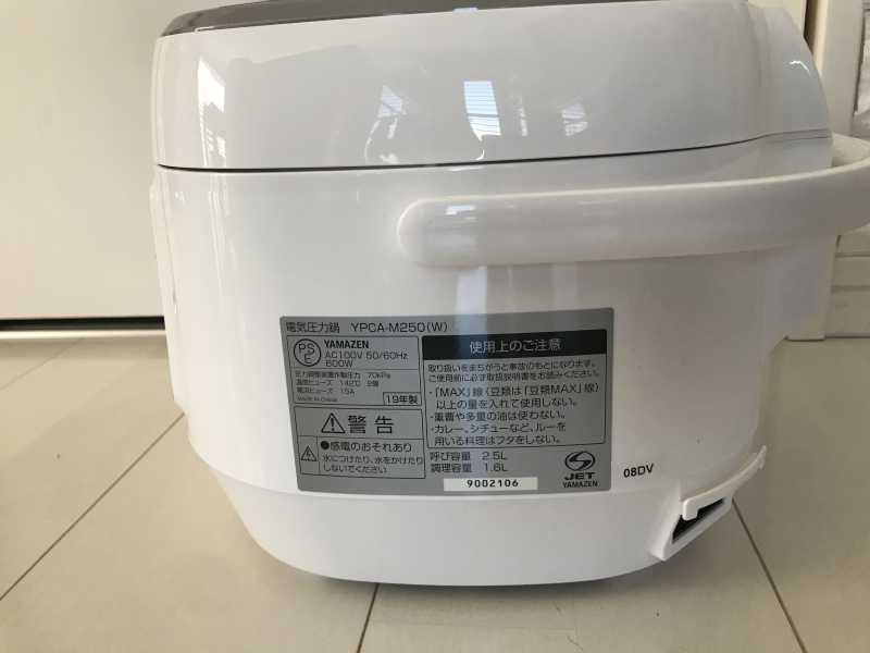 山善 YPCA-M250マイコン電気圧力鍋の側面