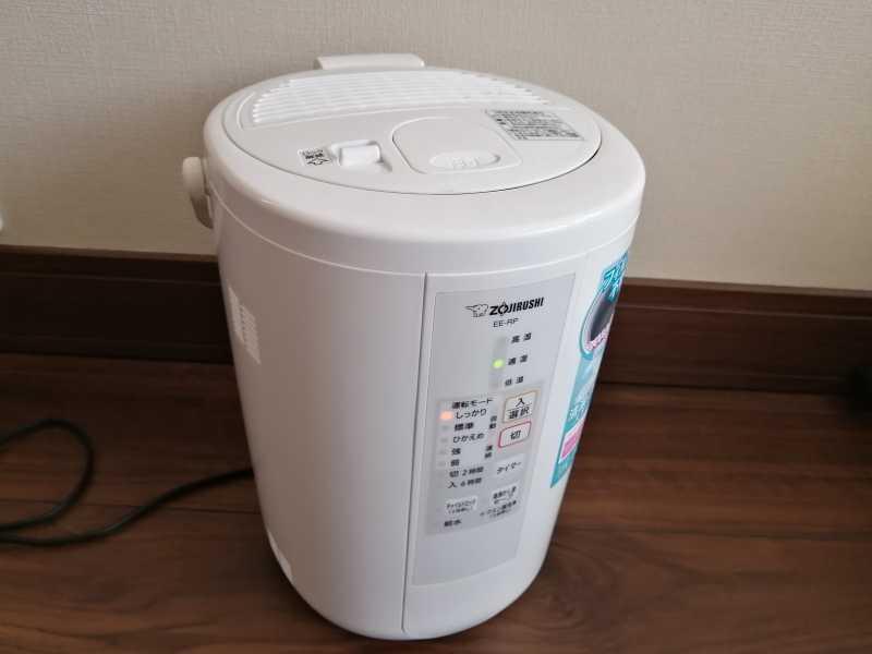 象印 EE-RP50スチーム式加湿器の操作部分