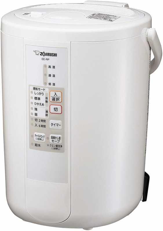 象印 EE-RP50スチーム式加湿器のスペック