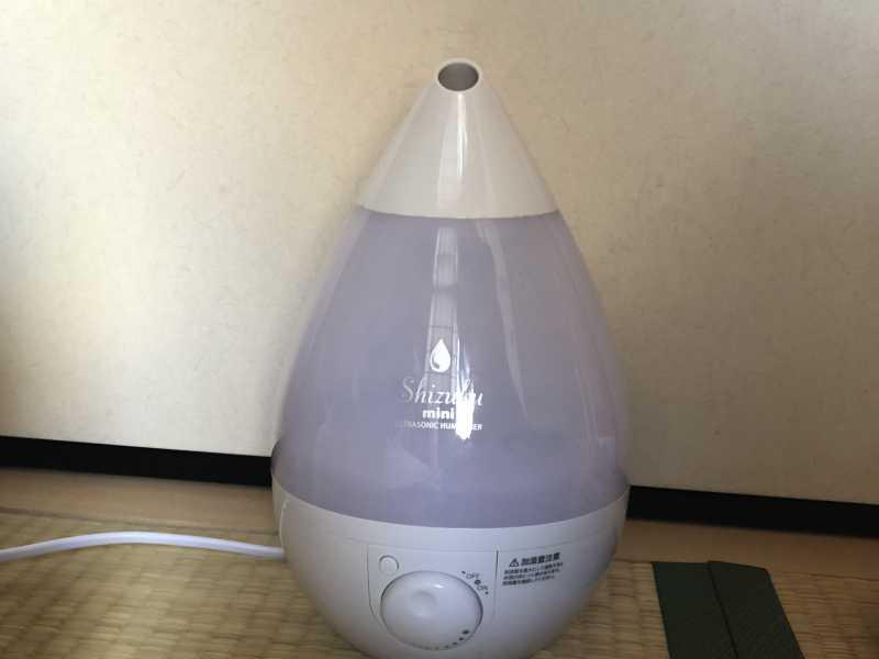 APIX(アピックス)  AHD-021超音波加湿器の本体