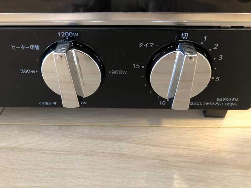 TWINBIRD TS4019オーブントースターの火力切替スイッチ