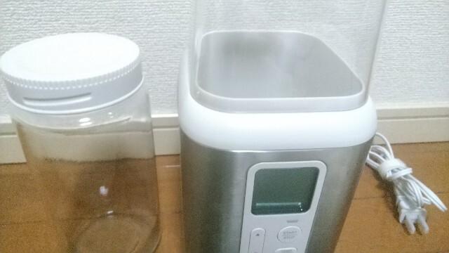 Vitantonio YogurtMaker VYG-20ヨーグルトメーカーのガラス容器とのサイズ比較