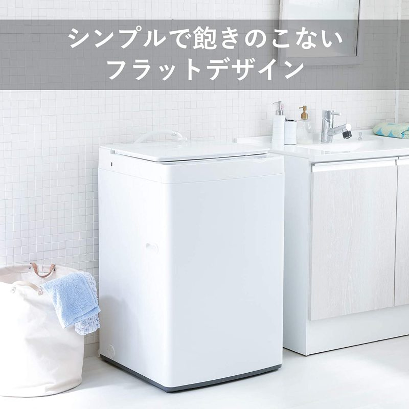 ツインバードWM-EC55W全自動洗濯機のスペック