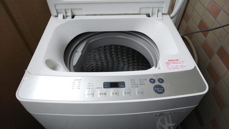 ツインバードWM-EC55W全自動洗濯機の開閉蓋
