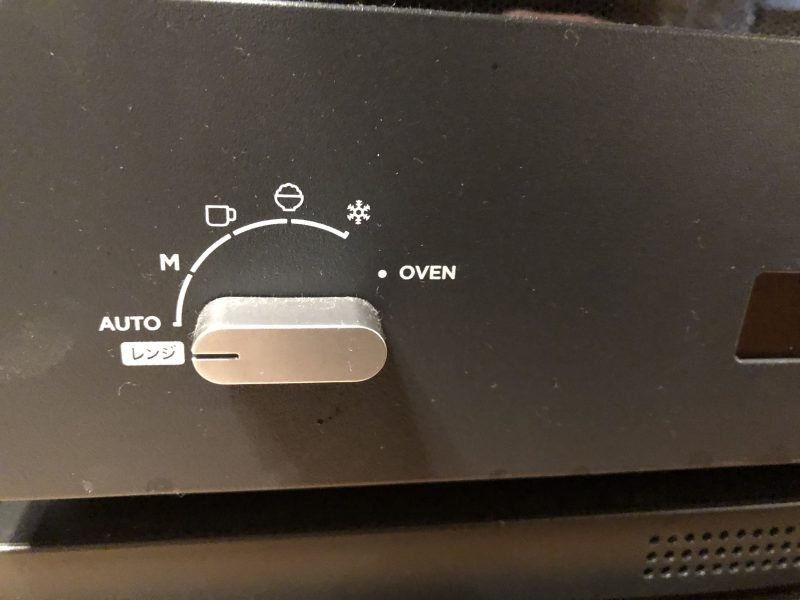 バルミューダ The Range K04Aオーブンレンジのタイマースイッチ
