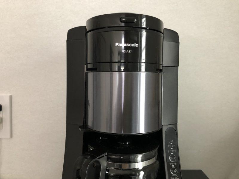 パナソニック NC-A57コーヒーメーカーのミル