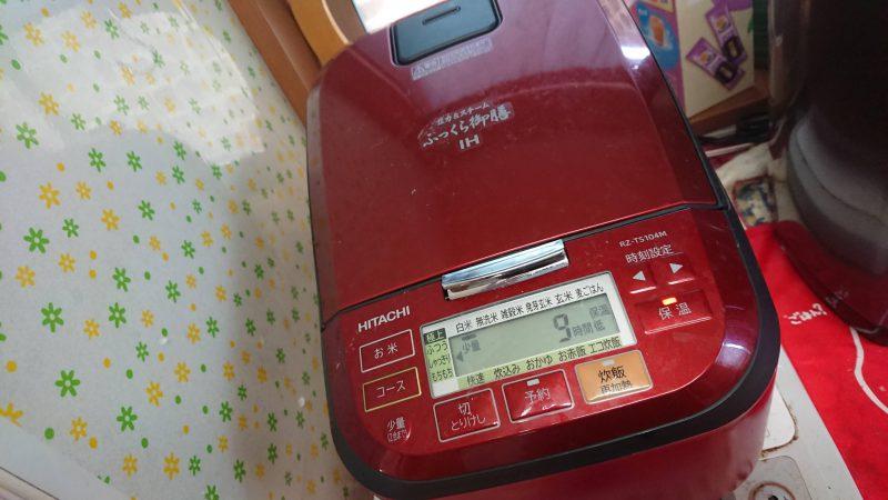 日立 ふっくら御膳 RZ-TS104M炊飯器の外観