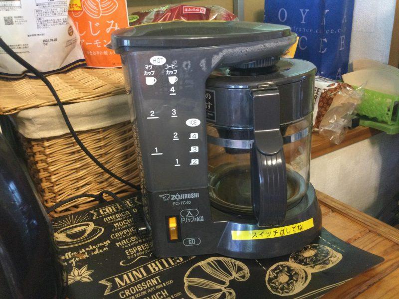 象印 珈琲通 EC-TC40コーヒーメーカーの側面