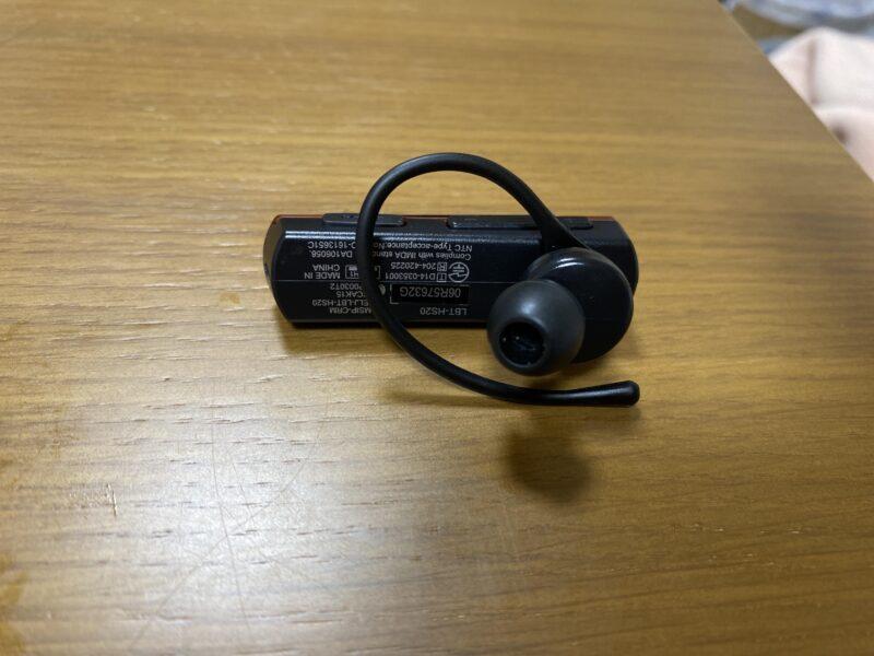 エレコム LBT-HS20MMPBluetoothヘッドセットのイヤーピース