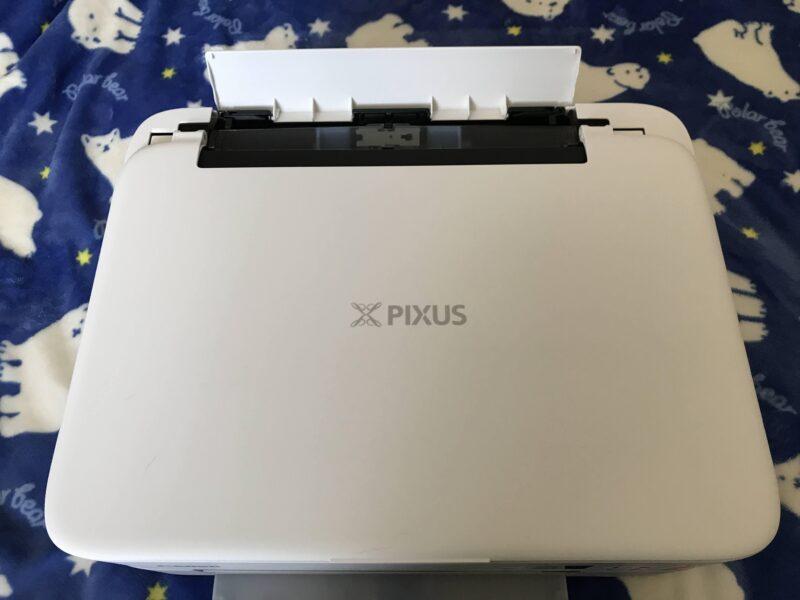 Canon PIXUS TS5330プリンター給紙トレー
