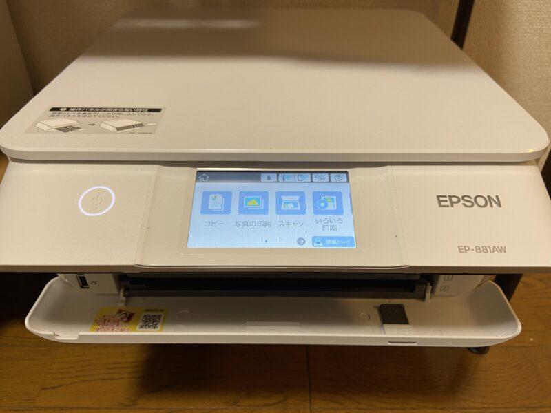 EPSON カラリオ EP-881AWプリンターの操作パネル