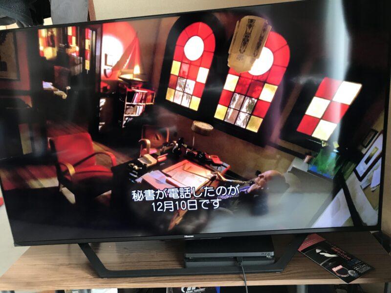 Hisense 50U7F液晶テレビの液晶画面
