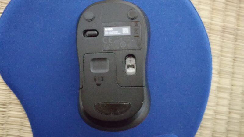 LOGICOOL M185ワイヤレスマウスのセンサー