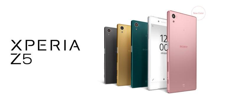 SONY Xperia Z5 SOV32スマートフォン(SIMフリー)のカラーバリエーション
