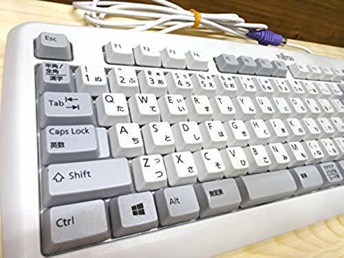 富士通 FMVーKB325(純正)キーボードのキーの深さ
