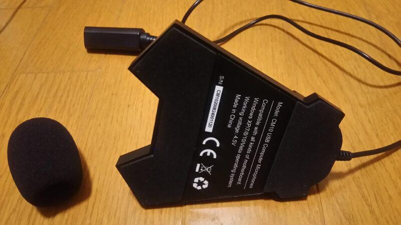 NPET CM10-BK PC用マイクのスタンド