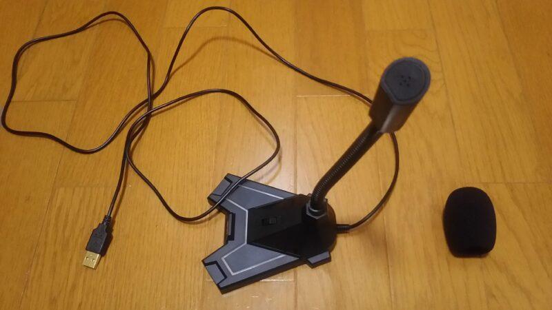 NPET CM10-BK PC用マイクのマイク部分