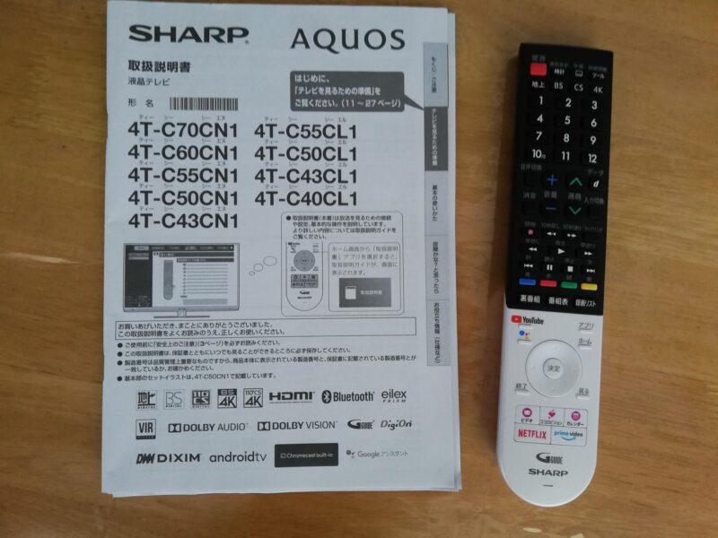 SHARP AQUOS  4T-C43CL1[43V型]液晶テレビの説明書とリモコン