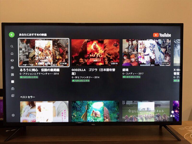 TCL 40S515[2Kスマートテレビ(40V型)]液晶テレビの液晶ディスプレイ