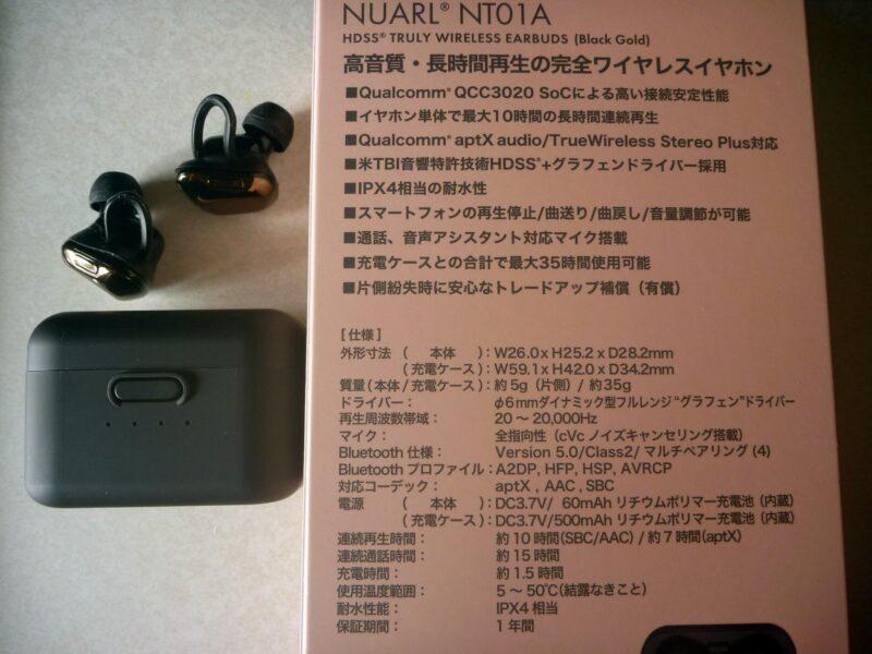 NUARL NT01Aワイヤレスイヤホンのパッケージ裏の説明