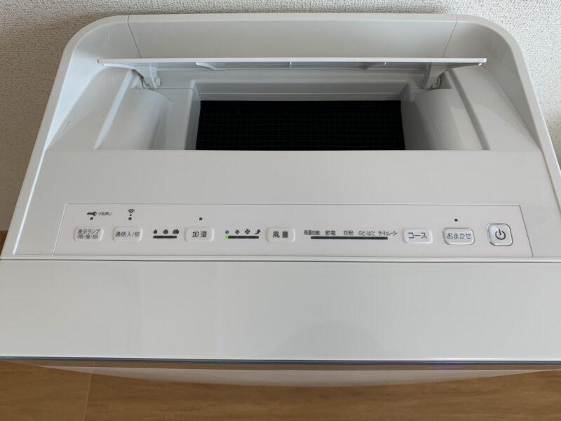 ダイキン MCK70X 加湿ストリーマ空気清浄機のトップ部分