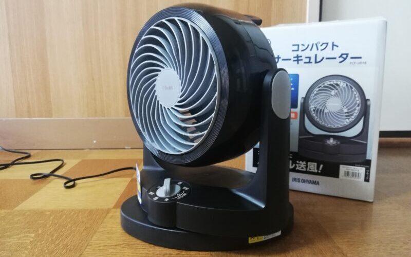 アイリスオーヤマ PCF-HD15サーキュレーターの理由