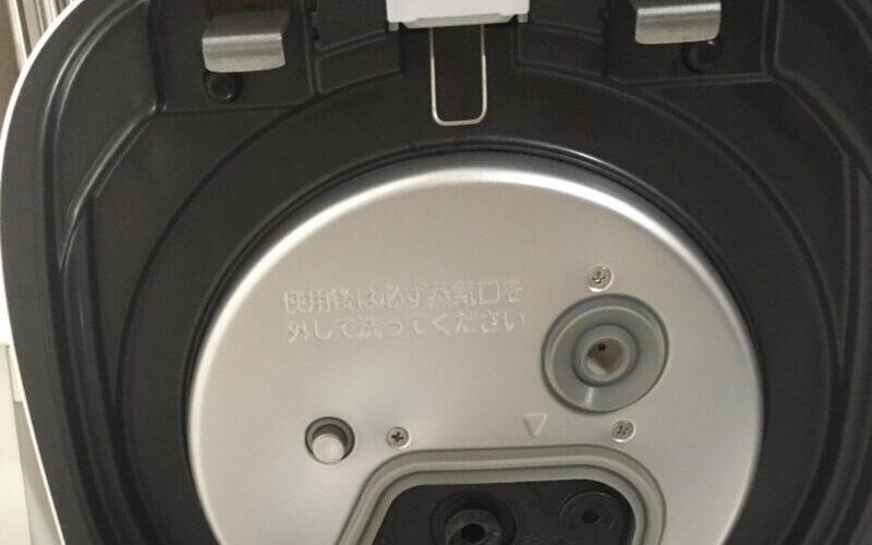 東芝 炎匠炊き RC-10VSP炊飯器の使用感
