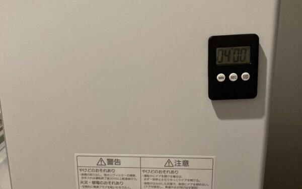 Panasonic NP-TH4食器洗い乾燥機の理由